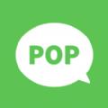 POP聊天app