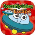 飞船银河逃生游戏