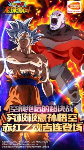 龙珠激斗手游官网版图片1