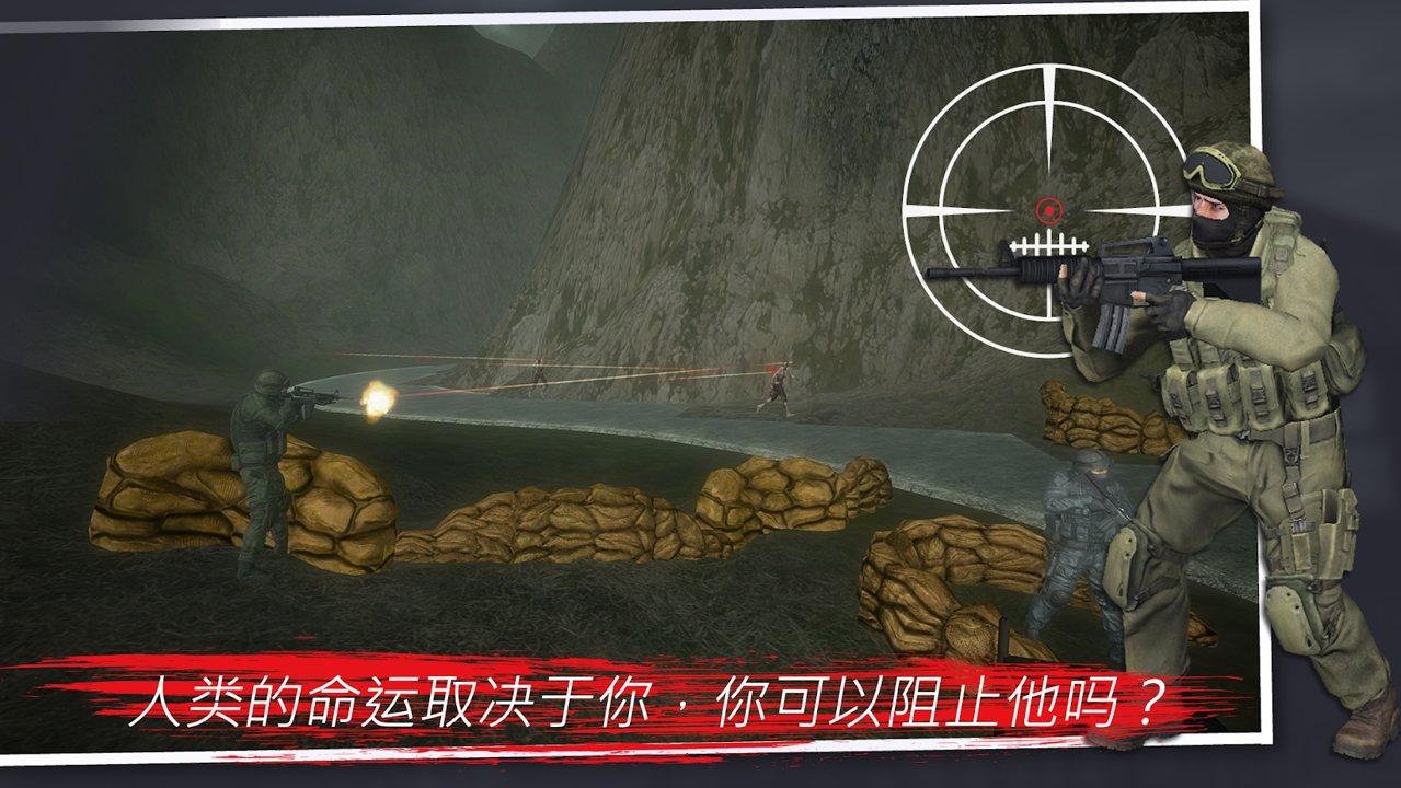 突变计划僵尸启示录游戏图2