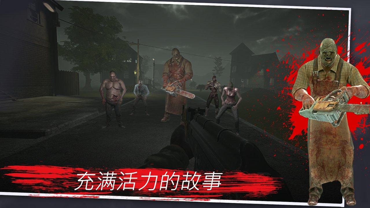 突变计划僵尸启示录游戏图3
