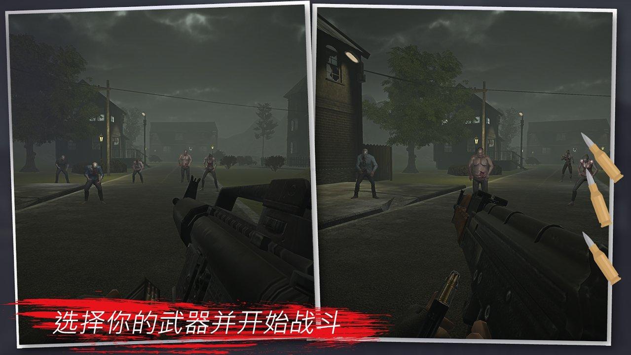 突变计划僵尸启示录游戏破解版图片1