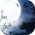 月夜传说游戏