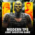 现代TPS陆军射击官方版