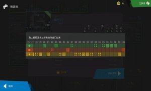 塔防模拟器游戏图3