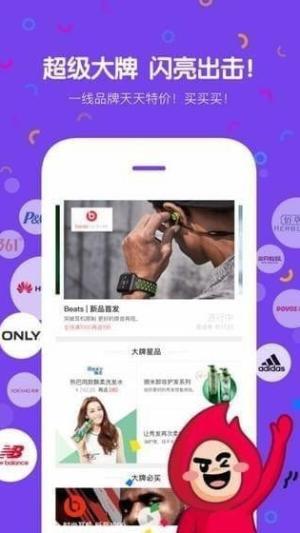 痞子优选app官方手机版图片1