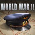 二战名将世界战争手游
