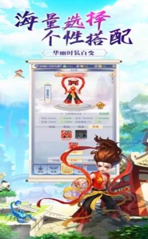 剑宵遮天官方版图1