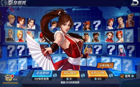 拳皇英雄志之拳魂觉醒官网版图1