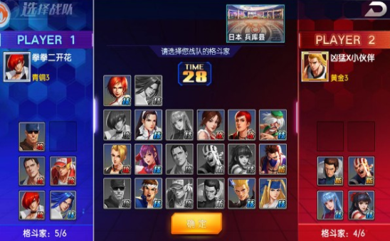 腾讯拳皇英雄志之拳魂觉醒官网版游戏图片1