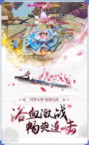 天域轩辕官方版图3