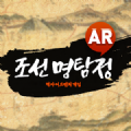 朝鲜名侦探汉化版