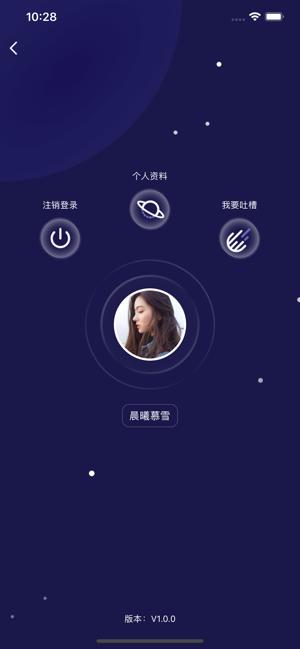 鲍鱼社区app图1