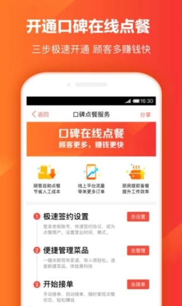 橘子口碑app图1
