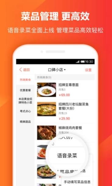 橘子口碑app圖3