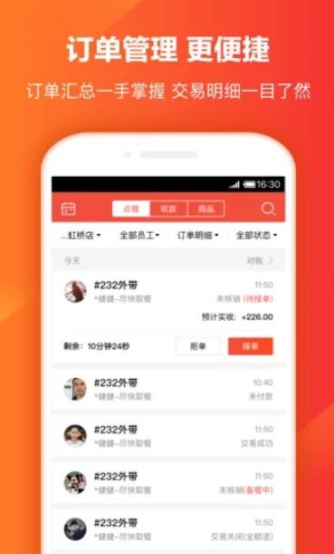橘子口碑app官方手机版图片1