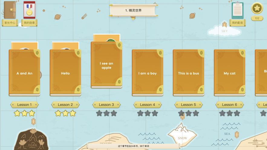梯田阅读app图1