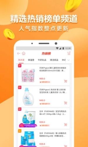 豌豆优品app图2
