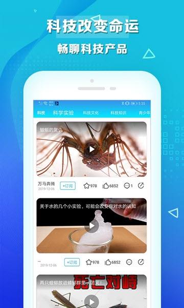 热搜视频app图3