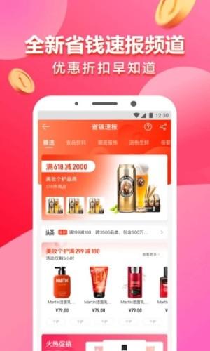 豌豆优品app官方手机版图片1