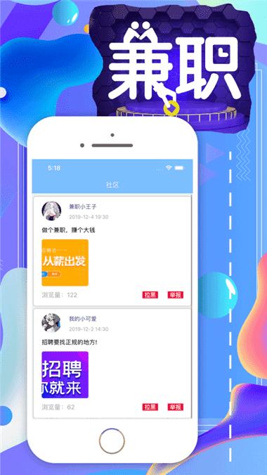 金月亮小说app图3
