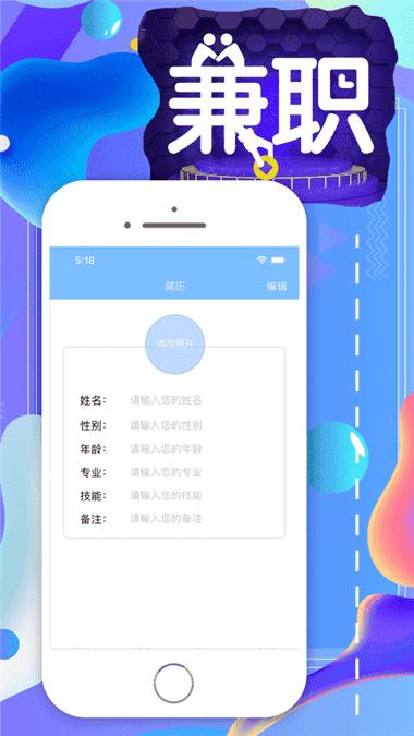 金月亮小说app图1