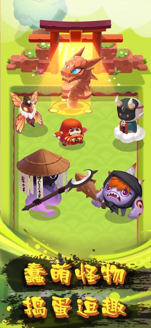 魔女之箭游戏图1