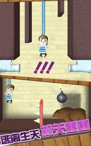 欢乐解救小人游戏图3