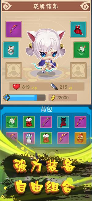 魔女之箭游戏手机官方版图片1