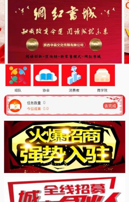 赏书安卓免费版app图3