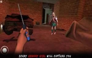 恐惧小女孩游戏图2