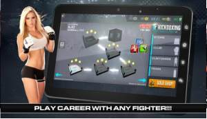 跆拳道明星安卓版图3