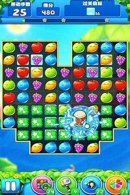 天天水果消消乐游戏图3