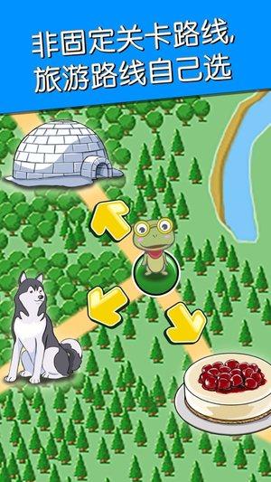 吃货青蛙游戏图2