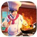 烹饪厨师模拟器手机版