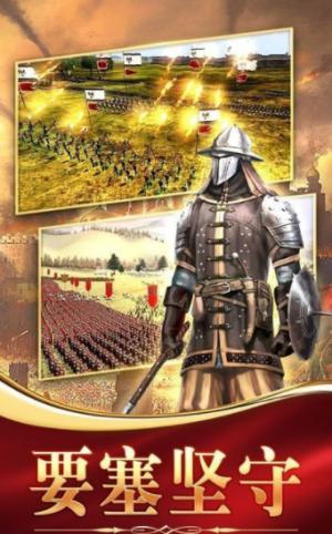 战争迷雾英雄无敌官网版图2