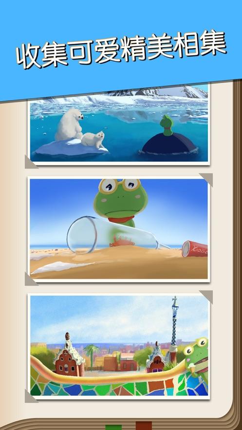吃货青蛙游戏图3