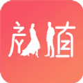 顏值部落app