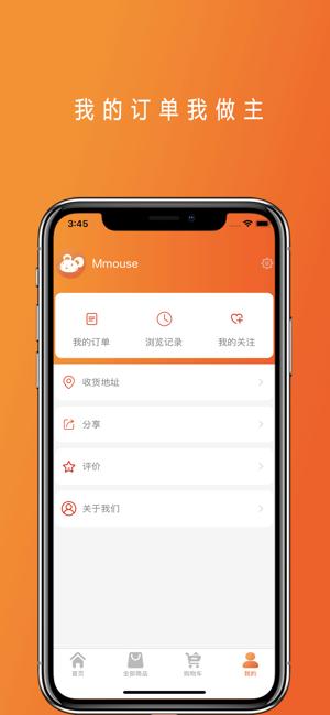 米鼠优选app图3