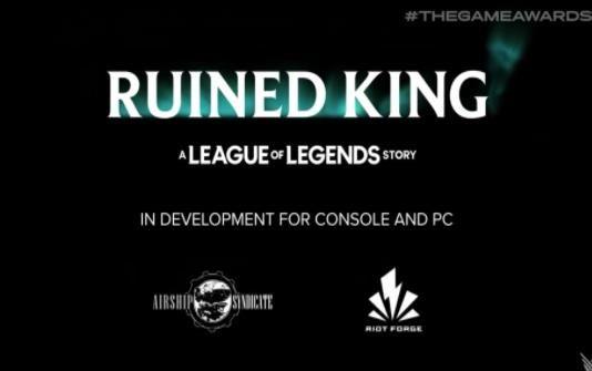 英雄联盟破败王者正式版图2
