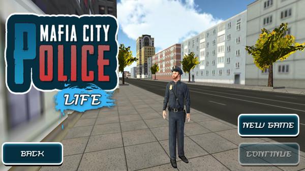 城市警察模拟器游戏安卓版图片1