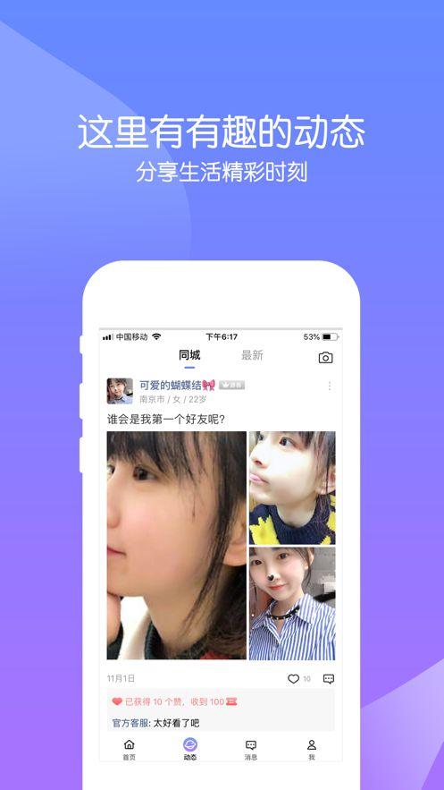 心水app图1