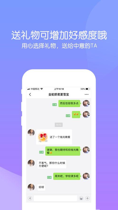 心水app官方手機版圖片1