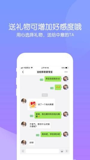 心水app官方手机版图片1