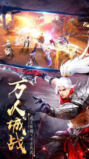 浪子剑仙传手游官方版图2