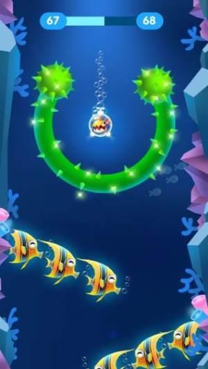 鱼你太美安卓版图3