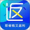 荔枝返利app