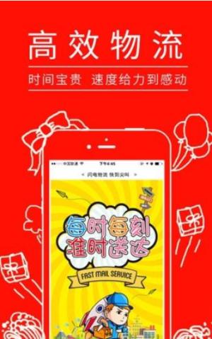 爱拼团app图3