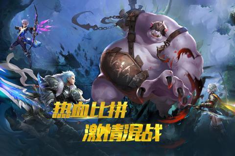宝石骑士手游官网版图片1