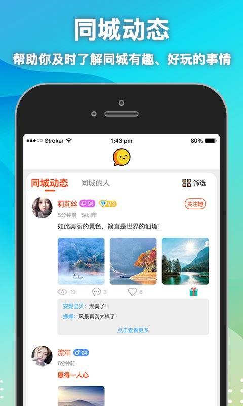 思月app图3